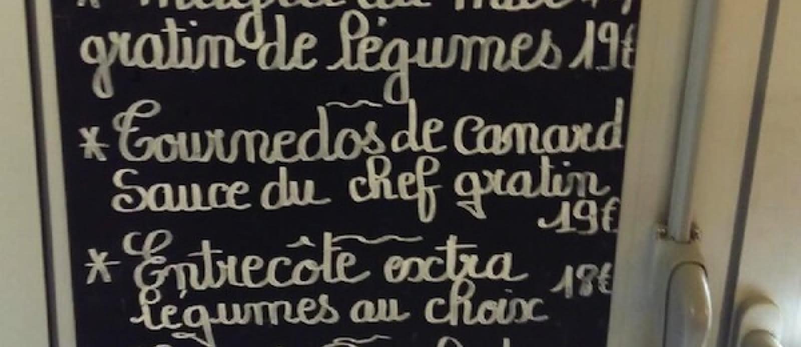 Le Papyum 3