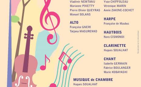 Affiche---Academie-musicale-Hourtin-2019